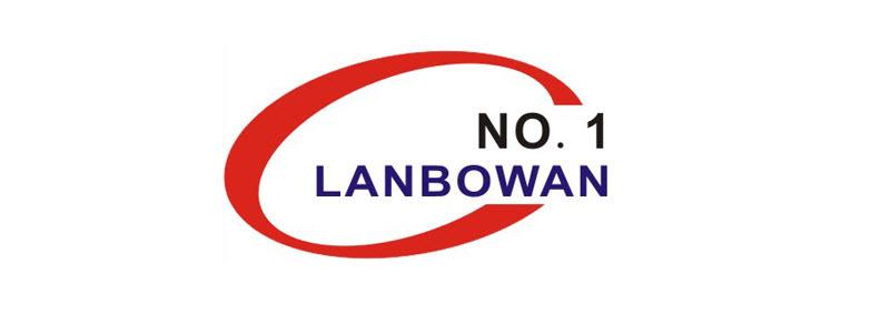Lanbowan